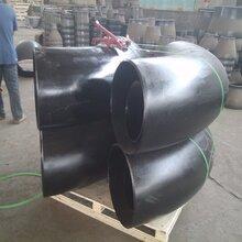 黔江Q235钢板制大口径弯头特价批发图片