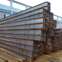 供蘭州H型鋼和甘肅熱軋H型鋼報價