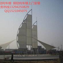 荆州膜结构景观厂家直销