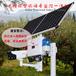 太陽能無線智能語音果園養殖專用監控