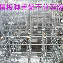 上海模板脚手架资质办理哪儿能咨询、需要多少钱?