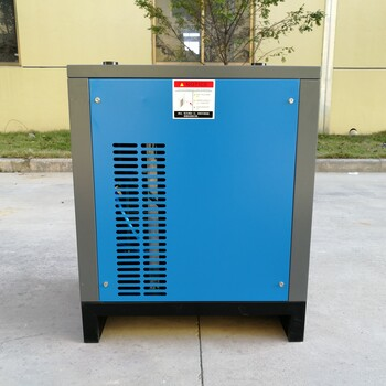 冷干机浙江冷干机螺杆式空压机冷冻式干燥机组合式低露点