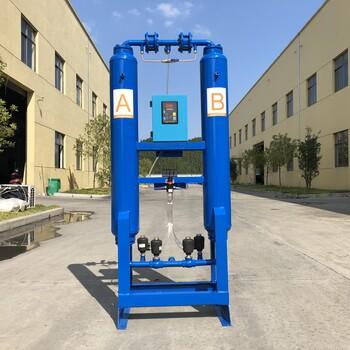 无热再生吸附式干燥机压缩空气除水除油微热吸干机空压机干燥机