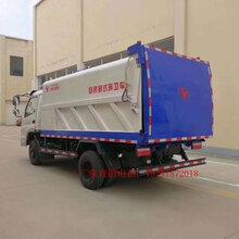 程力汽车集团生产自卸式垃圾车压缩式垃圾车对接式垃圾车