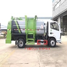 程力汽车集团生产餐厨垃圾车对接垃圾车摆臂垃圾车压缩垃圾车