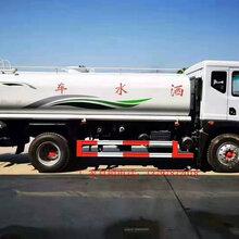 程力汽车集团高端洒水车厂生产东风多利卡洒水车厂家直销