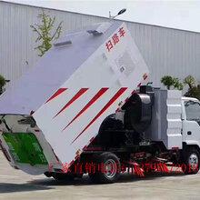 程力汽车集团扫路车专业厂生产五十铃扫路车厂家直销