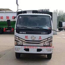 程力汽车集团高端环卫厂生产国六东风垃圾车专业快速厂家直销