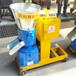厂家直销小型颗粒机养殖饲料颗粒机家用秸秆颗粒机