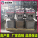 秸秆颗粒机饲料颗粒机小型养殖颗粒机厂家直销价格