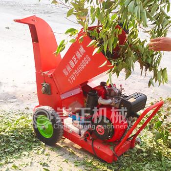 廠家供應柴油款樹枝粉碎機移動式葡萄樹枝粉碎機價格