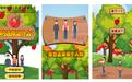 天津酷銳:學好玩好,H5教學小游戲幫助學生輕松掌握知識點!
