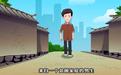 天津酷锐科技:有了MG动画,学校素质教育变得轻松又有成效!