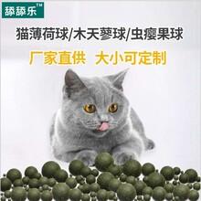 廠家貓薄荷貓咪玩具大批量多種規格定制貓咪潔齒磨牙舒緩心情圖片