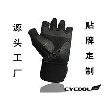 运动手套工厂半指骑行健身高端手套图片