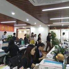 广州注册公司代理记账第一好