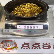 点点当常州黄金回收二手表名表回收典当抵押寄卖