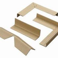 护角条加硬抗撞60606mm纸护角
