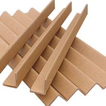 包装纸护角40404mm长度定制固定托盘护角条