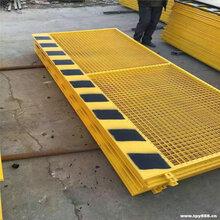 厂家直销建筑施工临时围挡基坑护栏网建筑施工基坑安全围网优质