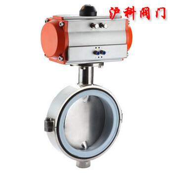 PTFE密封氣動衛生級蝶閥可帶電磁閥D671F-16PDN100DN125DN150