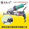 智能型焊机,电热熔焊机