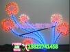 九龙坡市政装饰亮化鹿子造型灯物美价廉
