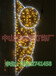 甘肅燈光節裝飾中國結造型燈來圖來樣