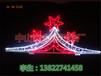 內蒙古商場亮化和諧造型燈來圖來樣