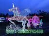 龍蝦造型燈定做批發廠家