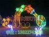 新博娱乐娱乐注册之星造型灯挂树挂件物美价廉