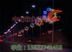 誠信鹿拉車造型燈丹東婚慶裝飾燈