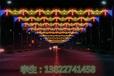 街景裝飾亮化單車戀人造型燈眾熠zy-8