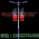 眾熠和諧造型燈丹東小功率