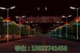 街道亮化七星瓢蟲動物造型廠家生產