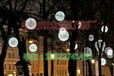 街道亮化老虎造型灯来图生产