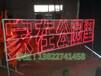 燈桿裝飾燈原裝現貨眾熠zy-8