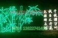 街道亮化蒲公英裝飾燈眾熠zy-8