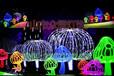 燈光節亮化雨傘造型來圖生產