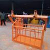塔吊外墙施工吊篮建筑工地吊车吊笼1.5米吊车顶框定做