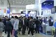 第9屆土耳其電子元器件展