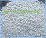 工廠直銷優質有機膨潤土流變助劑、農藥懸浮劑涂料懸浮防沉劑