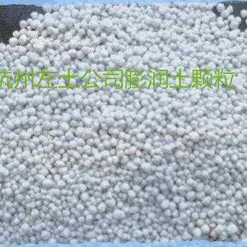 工廠有機膨潤土流變助劑、農藥懸浮劑涂料懸浮防沉劑