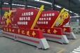 杭州宣傳欄黨建牌標示標牌公交站臺垃圾分類亭