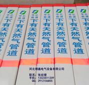 廠家批發塑鋼標誌樁天然氣管道標誌樁精美輕便