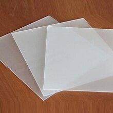 导光板亚克力板厂家/有机玻璃价格/图片