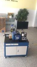 臨沂激光打標機,激光代加工