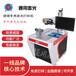 水表殼激光打標機水表專用激光打碼設備--光纖激光打標機