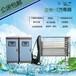 騰興UVC藥廠廢水污水殺菌消毒設備框架式紫外線消毒模塊