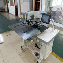 東莞廠家直銷3020G款大小范圍電腦花樣機大豪電控縫紉機電腦車